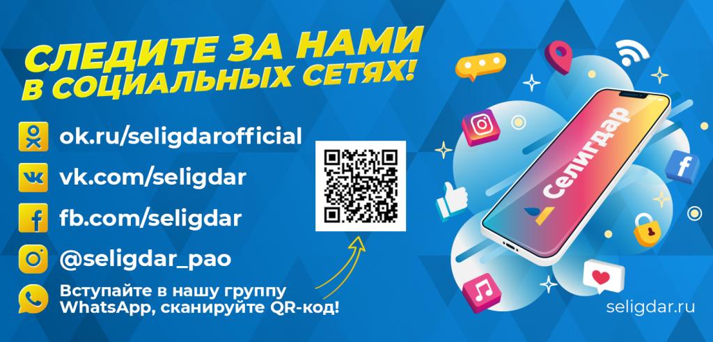 SMM_print2.png
